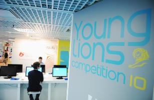 Young_lions