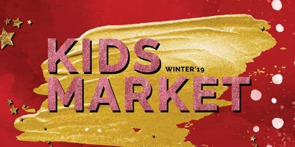 O KIDS MARKET Make-A-Wish